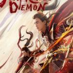 Awaken Demon 2021